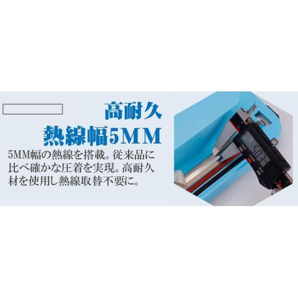 業務用真空袋対応 フードシールド 業務用 真空パック器 吸引力80KpaJP290|braggart4|03