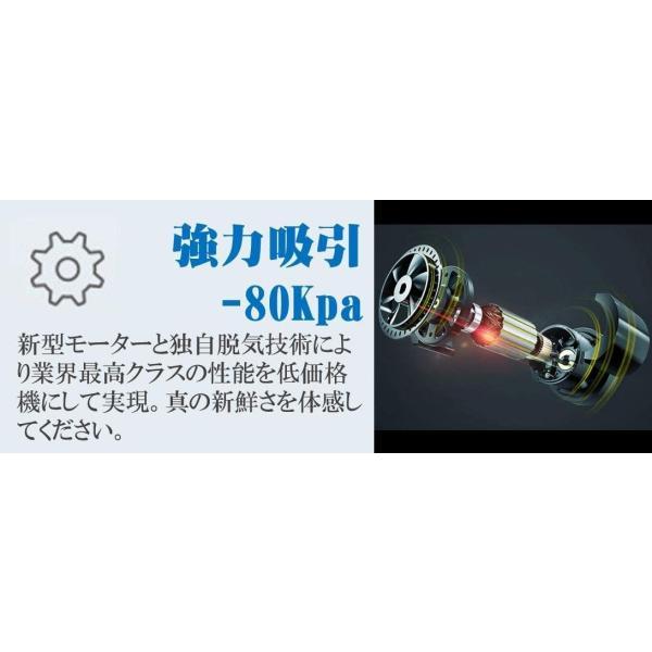 業務用真空袋対応 フードシールド 業務用 真空パック器 吸引力80KpaJP290|braggart4|09