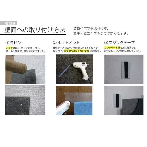 賃貸でも安心ピンで取り付け可能な 壁面「吸音」フェルトパネル 45度カット 80×60cm - ホワイト - 12枚セット フェルメノン D