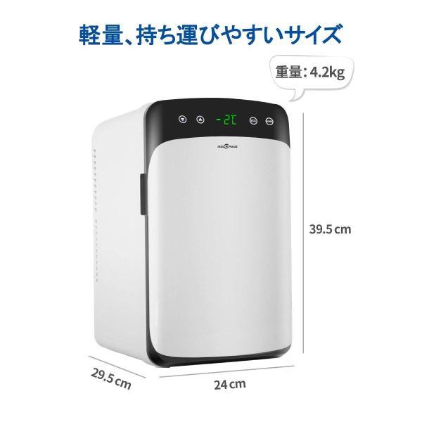 Rockpals 小型冷蔵庫 ミニ冷蔵庫 冷温庫 保冷ボックス 温度表示 2システム 保温・保冷両用 ミニ冷凍庫 家庭 車載 保冷温庫 自動|braggart4