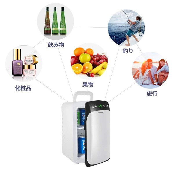 Rockpals 小型冷蔵庫 ミニ冷蔵庫 冷温庫 保冷ボックス 温度表示 2システム 保温・保冷両用 ミニ冷凍庫 家庭 車載 保冷温庫 自動|braggart4|03
