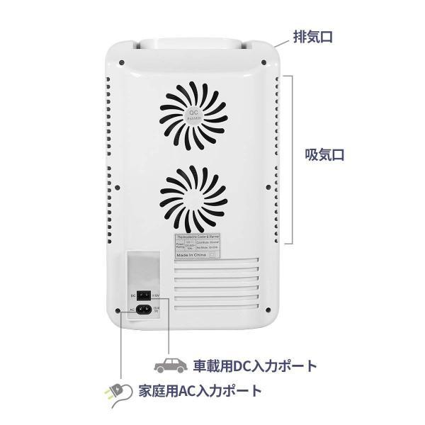 Rockpals 小型冷蔵庫 ミニ冷蔵庫 冷温庫 保冷ボックス 温度表示 2システム 保温・保冷両用 ミニ冷凍庫 家庭 車載 保冷温庫 自動|braggart4|04