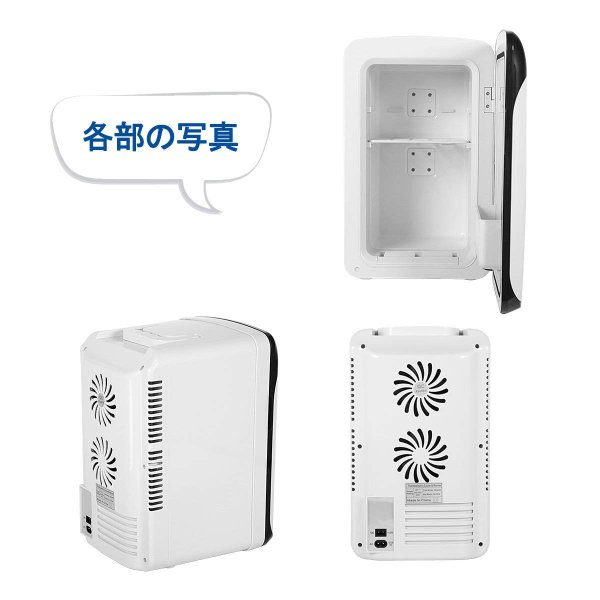 Rockpals 小型冷蔵庫 ミニ冷蔵庫 冷温庫 保冷ボックス 温度表示 2システム 保温・保冷両用 ミニ冷凍庫 家庭 車載 保冷温庫 自動|braggart4|06