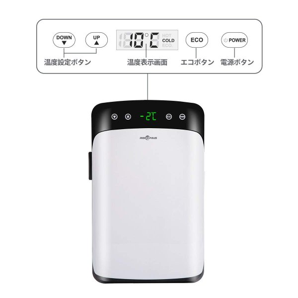 Rockpals 小型冷蔵庫 ミニ冷蔵庫 冷温庫 保冷ボックス 温度表示 2システム 保温・保冷両用 ミニ冷凍庫 家庭 車載 保冷温庫 自動|braggart4|08