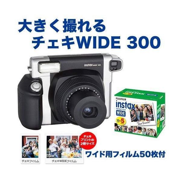 チェキワイド instax WIDE 300 本体 & ワイドフィルム50枚(5P)セット