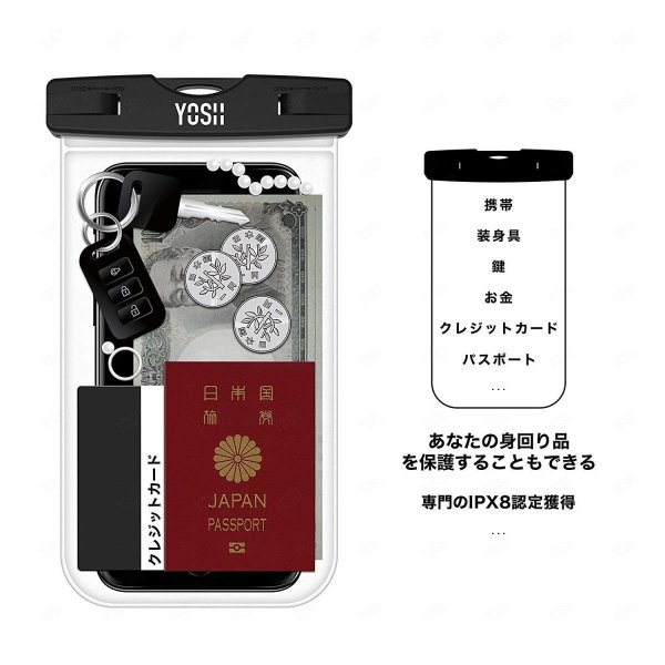 防水ケース スマホ用 携帯防水ケース YOSH? IPX8認定 2枚セット iPhone/Android 6インチ以下全機種対応 お風呂/温|braggart4