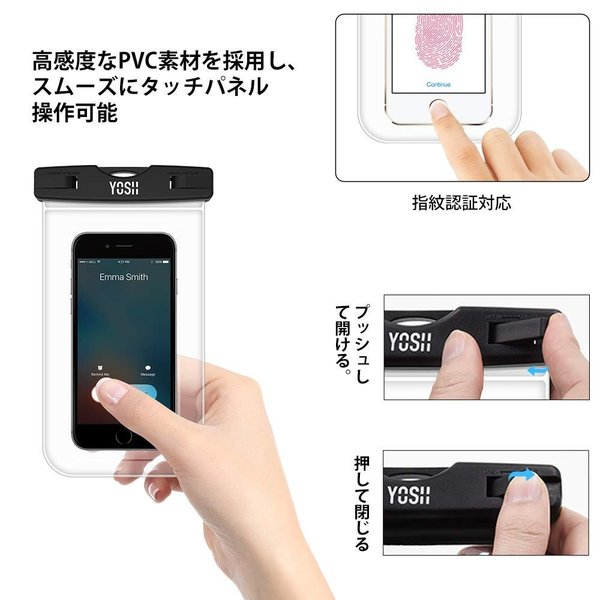 防水ケース スマホ用 携帯防水ケース YOSH? IPX8認定 2枚セット iPhone/Android 6インチ以下全機種対応 お風呂/温|braggart4|05
