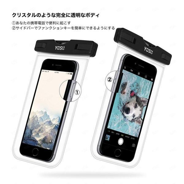 防水ケース スマホ用 携帯防水ケース YOSH? IPX8認定 2枚セット iPhone/Android 6インチ以下全機種対応 お風呂/温|braggart4|06