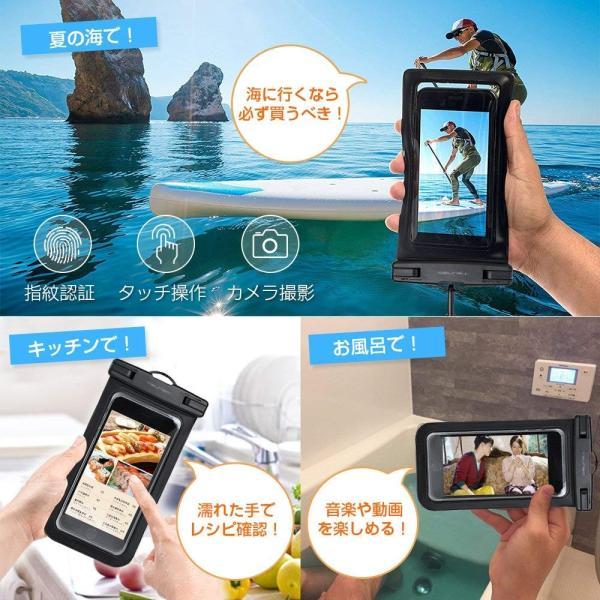 強化版 防水ケース スマホ用 IPX8認定 指紋認証防水携帯ケース タッチ可 水中撮影 海水浴 水泳など適用|braggart4|04