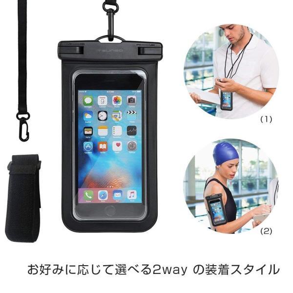 強化版 防水ケース スマホ用 IPX8認定 指紋認証防水携帯ケース タッチ可 水中撮影 海水浴 水泳など適用|braggart4|06