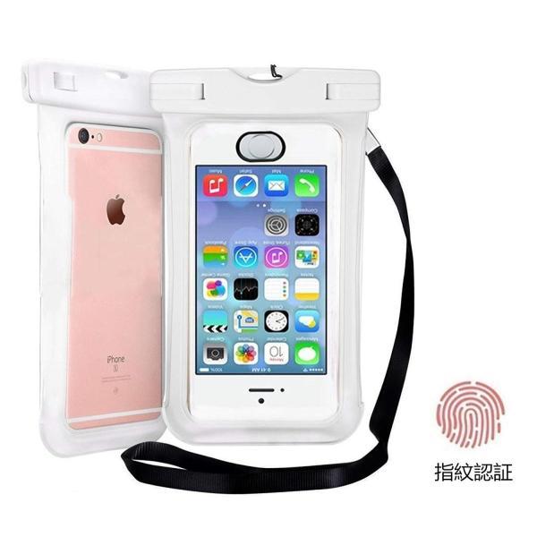 Othurgi 防水ケース スマホ用指紋認証対応iPhone X/8/7/6/Plus 6インチまで対応 海水浴 潜水 お風呂 水泳 砂浜|braggart4