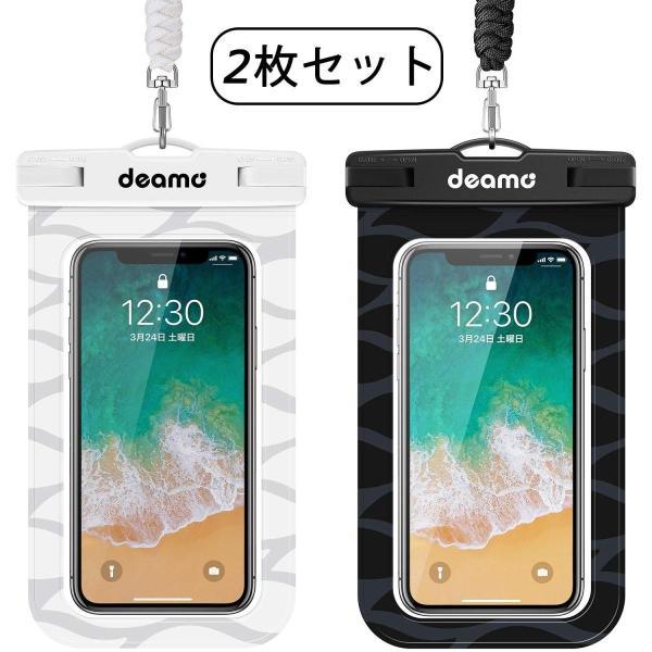 防水ケース「2本入」deamo 完全防水ポーチ IPX8認定獲得 iPhone6/7/8、SHARP 、Xperia等 全機種対応水泳 海|braggart4|03