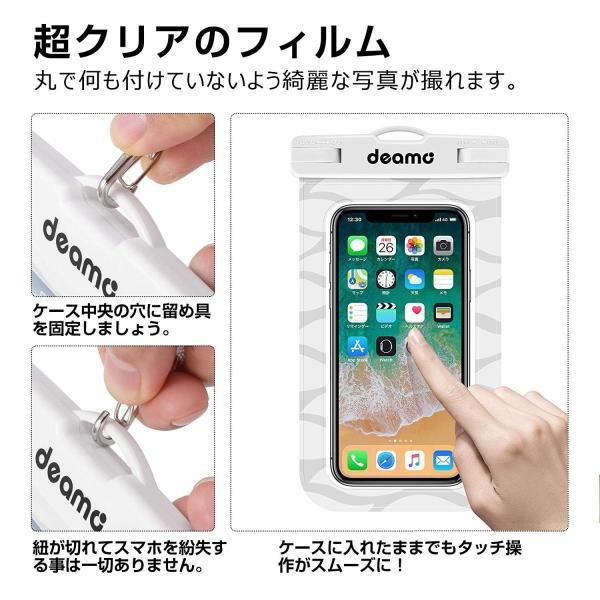 防水ケース「2本入」deamo 完全防水ポーチ IPX8認定獲得 iPhone6/7/8、SHARP 、Xperia等 全機種対応水泳 海|braggart4|04