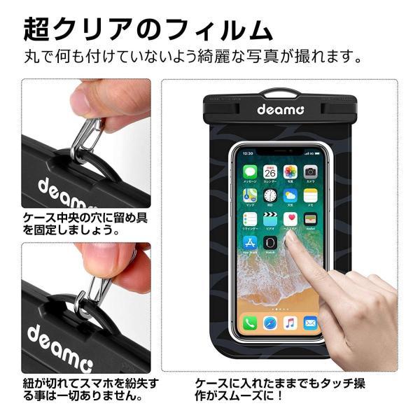 防水ケース「2本入」deamo 完全防水ポーチ IPX8認定獲得 iPhone6/7/8、SHARP 、Xperia等 全機種対応水泳 海|braggart4|07