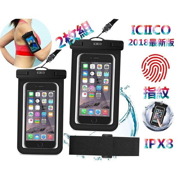 防水ケース スマホ携?用 IPX8認定 指紋認証 iPhone X/8/7/6対応 iPhone/Android 6インチ以下全機種対応 お braggart4 04