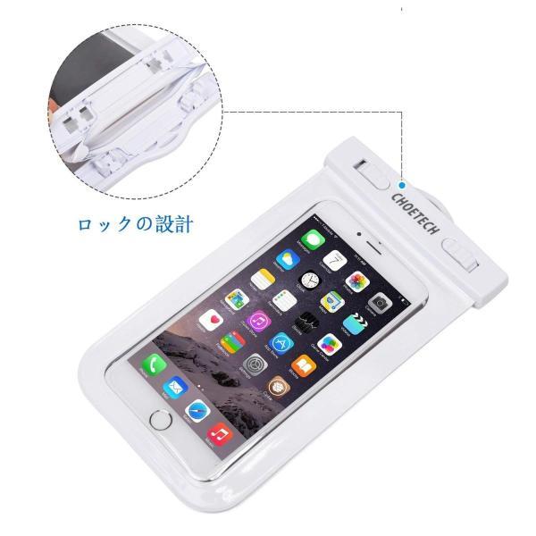 スマホ 防水ケース 2点セットCHOETECH IPX8 防水袋 iphone 7,7 Plus,6S,6S Plus,google pix|braggart4