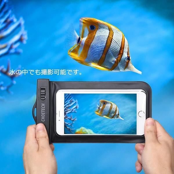 スマホ 防水ケース 2点セットCHOETECH IPX8 防水袋 iphone 7,7 Plus,6S,6S Plus,google pix|braggart4|03