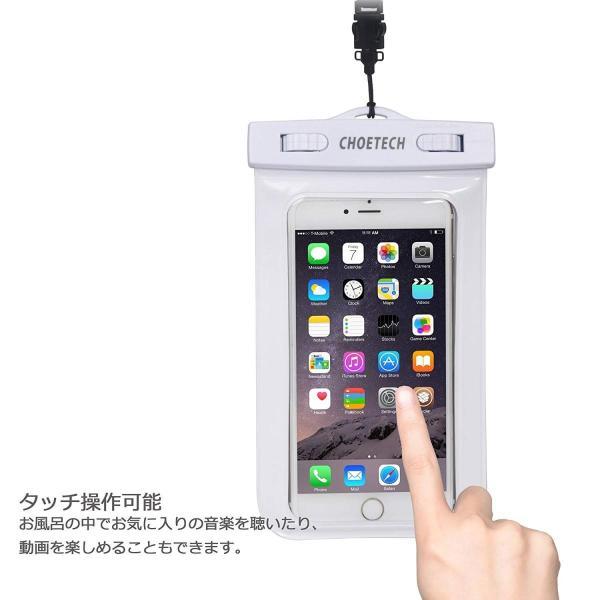 スマホ 防水ケース 2点セットCHOETECH IPX8 防水袋 iphone 7,7 Plus,6S,6S Plus,google pix|braggart4|04