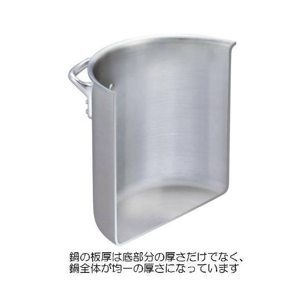 高い素材 中尾アルミ製作所 プロキング 半寸胴鍋 PK-2 爆買いセール 18cm メジャー付
