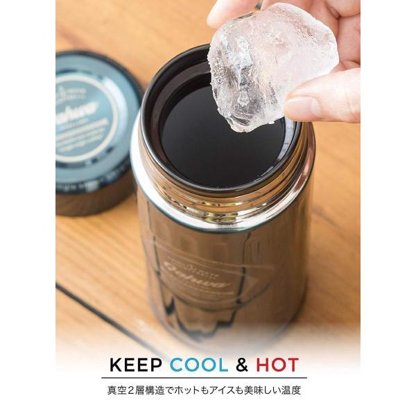 シービージャパン 水筒 ブラウン 420ml 直飲み カフア コーヒー ボトル QAHWA|braggart4|02