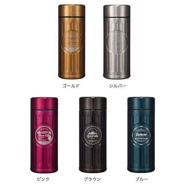 シービージャパン 水筒 ブラウン 420ml 直飲み カフア コーヒー ボトル QAHWA|braggart4|05