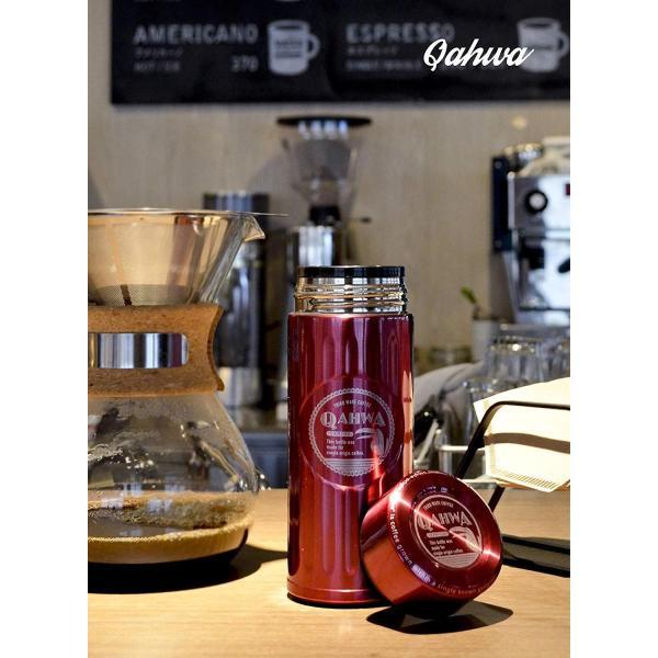 シービージャパン 水筒 ブラウン 420ml 直飲み カフア コーヒー ボトル QAHWA|braggart4|06