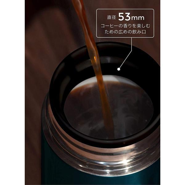 シービージャパン 水筒 ブラウン 420ml 直飲み カフア コーヒー ボトル QAHWA|braggart4|07