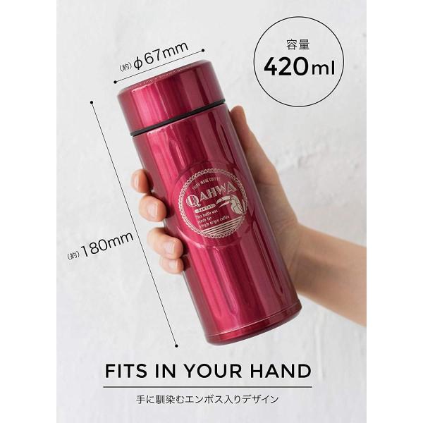シービージャパン 水筒 ブラウン 420ml 直飲み カフア コーヒー ボトル QAHWA|braggart4|08