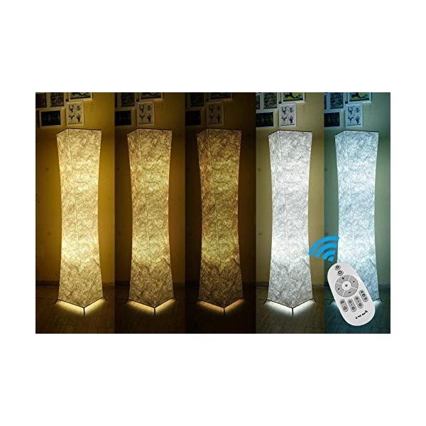 Fy-Light 在庫一掃売り切りセール フロアランプ フロアライト スタンドライト フロアスタンド フロアスタンドライト 和風 おしゃれ お値打ち価格で ランプ 調光と調色無線式