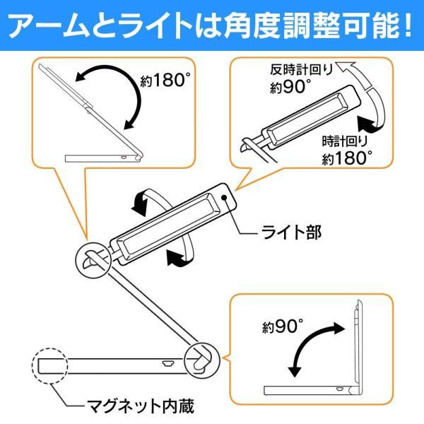 アイリスオーヤマ 乾電池式LEDデスクライト LSM-55|braggart4