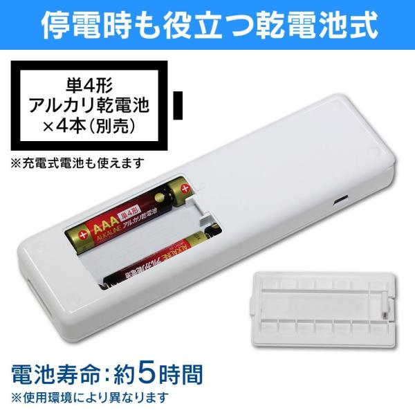 アイリスオーヤマ 乾電池式LEDデスクライト LSM-55|braggart4|04