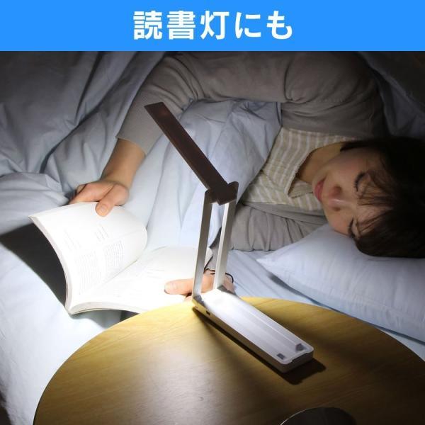 アイリスオーヤマ 乾電池式LEDデスクライト LSM-55|braggart4|05