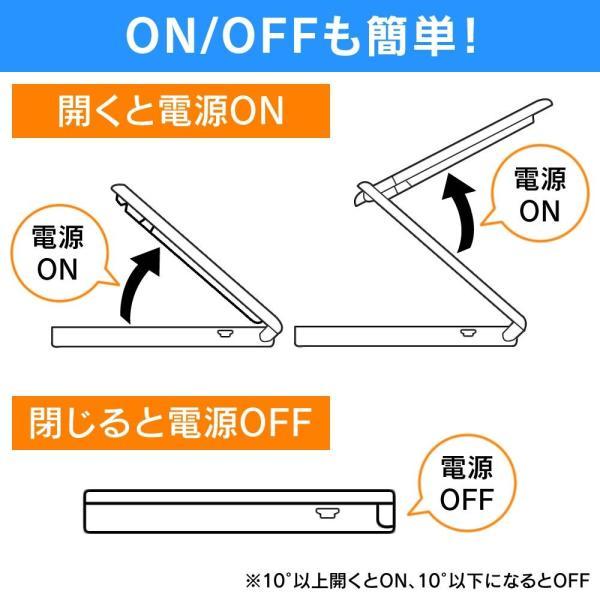 アイリスオーヤマ 乾電池式LEDデスクライト LSM-55|braggart4|07