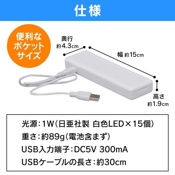 アイリスオーヤマ 乾電池式LEDデスクライト LSM-55|braggart4|08