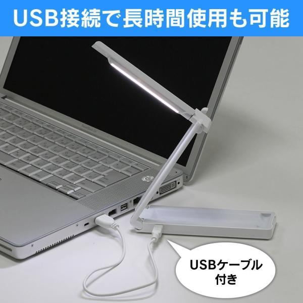 アイリスオーヤマ 乾電池式LEDデスクライト LSM-55|braggart4|10