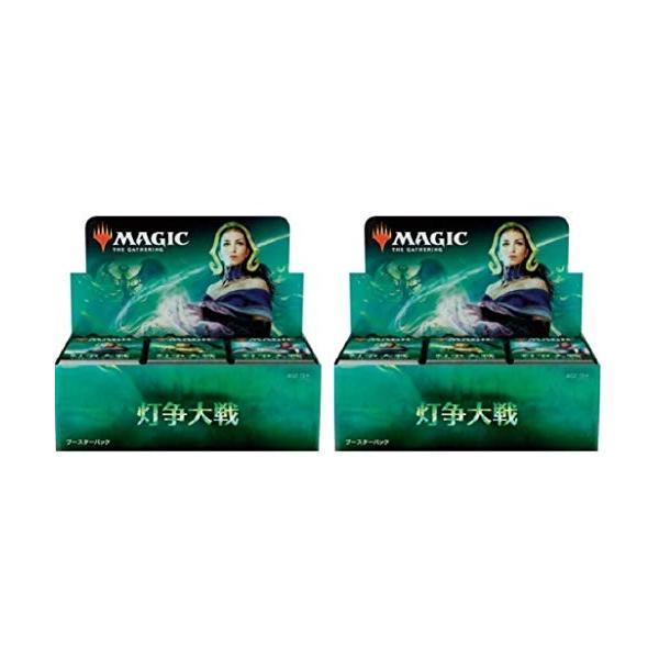 マジック:ザ・ギャザリング 灯争大戦 ブースターパック 日本語版 36パック入りBOX 2個セット|braggart4