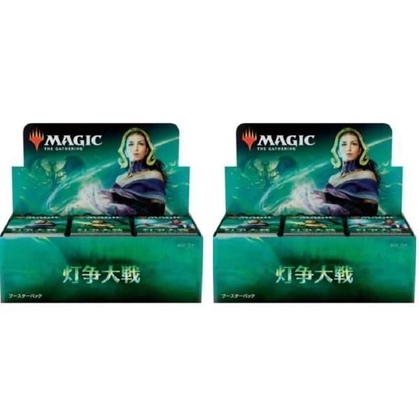 マジック:ザ・ギャザリング 灯争大戦 ブースターパック 日本語版 36パック入りBOX 2個セット|braggart4|02