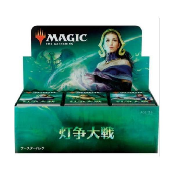 マジック:ザ・ギャザリング 灯争大戦 ブースターパック 日本語版 36パック入りBOX 2個セット|braggart4|03