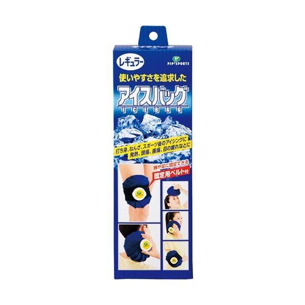 アイスバッグ 氷嚢ひょうのう 大きめ 1350ml x 出群 特価品コーナー☆ 12セット