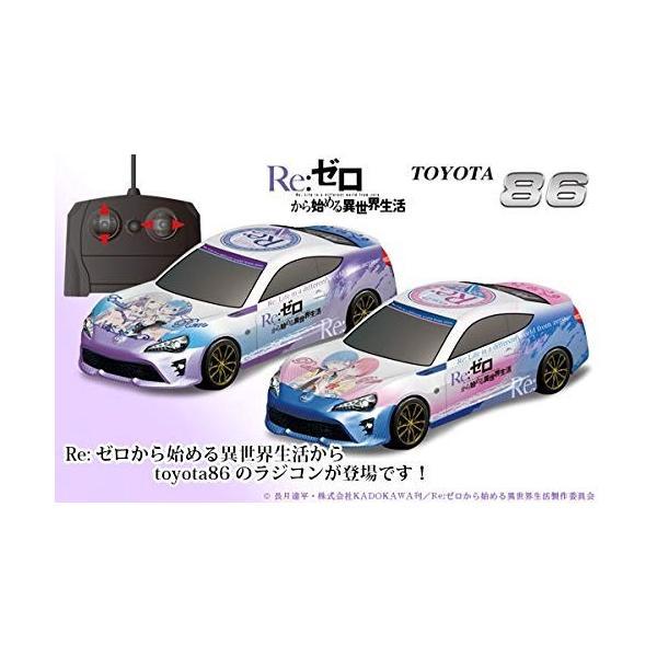 TOYOTA 86 × Re:ゼロから始める異世界生活 RCTOYOTA86〜 Reゼロ 〜 ラジコン ラジコンカー(リゼロ アミリア &|braggart4