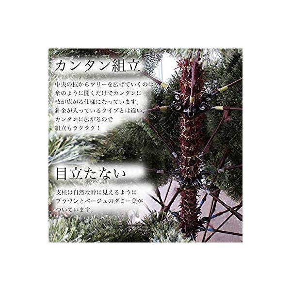 クリスマスツリー 180cm 2019年バージョン 枝大幅増量タイプ 新着 松ぼっくり付き ヌードツリー イルミ 優先配送 なし イルミネーション もみの木