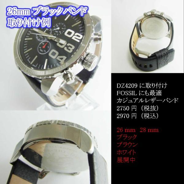 【お買い得 4点セット】ディーゼル DIESEL  汎用革バンド ブラウン 時計部品 時計修理 腕時計 メンズ バンド 28mm 26mm 腕時計用|brain-products|06