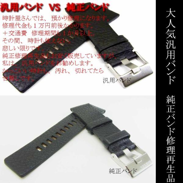 時計 腕時計 バンド ベルト DIESEL ディーゼル ブラウン 28mm 26mm ディーゼル 時計部品 時計修理  メンズ バンド (バネ棒外し+バネ棒セット) 汎用バンド|brain-products|06