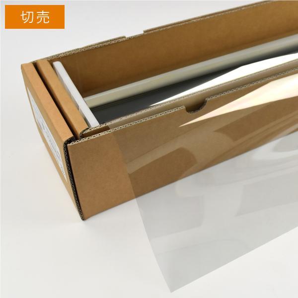 スパッタゴールド80(80%) 1m幅×長さ1m単位数量切売 カーフィルム NSN80GD40C-015/015#NSN80GD40C#