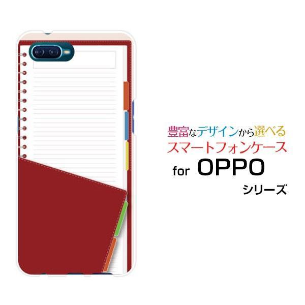 OPPO Reno A  オッポ レノ エー 楽天モバイル スマホケース スマホカバー ハードケース/ソフトケース アクセサリー 手帳