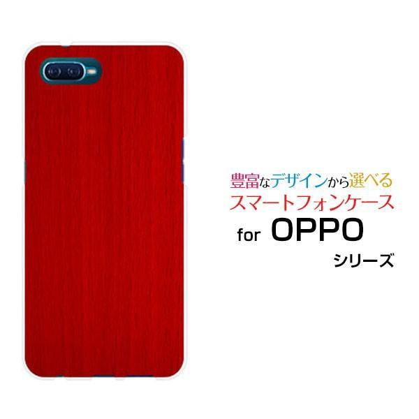 OPPO Reno A  オッポ レノ エー 楽天モバイル スマホケース スマホカバー ハードケース/ソフトケース 小物 アクセサリー Wood(木目調)type009