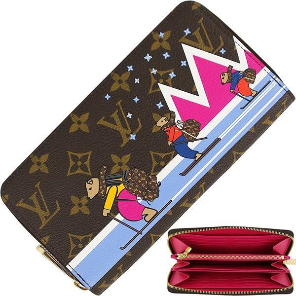 9b310580c611 新品 フルラ バビロンXL 二つ折り長財布 サッビアベージュ グレー レザー フラップウォレット レディース