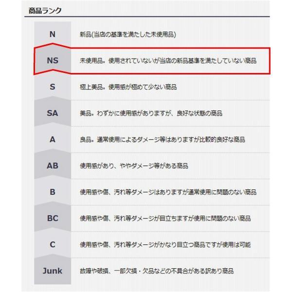 【未使用品】JIMMY CHOO ジミーチュウ アルフィー トートバッグ BAG レディース |brand-channel|11