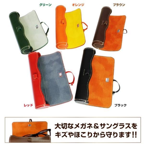 眼鏡 サングラス 革 ケース プロレザーケース 箱縫い クルルS F-22 (グリーン/オレンジ/ブラウン/レッド/ブラック)|brand-sunglasshouse|02