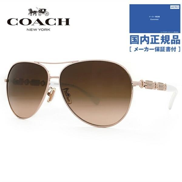 b085c553d92a コーチ サングラス ブランド COACH HC7048 920813 59|brand-sunglasshouse ...